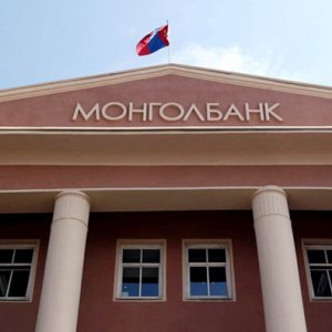 Mongolia to Receive $5.5b Bailout Package