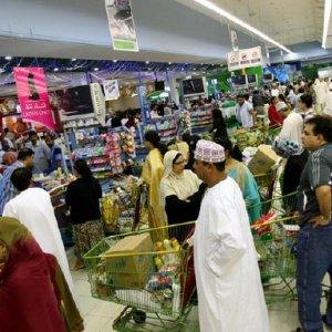Oman Cut to Junk