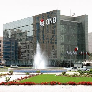 Qatar Seeks $9b Bond Sale