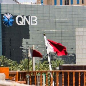 QNB Eyes Saudi Investment Banking