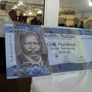 S. Sudan to Issue 500 Pound Bills