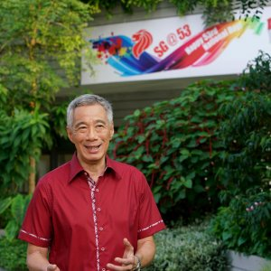 Singapore Expansion to Continue