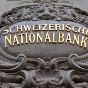SNB to Keep Monetary Policy Loose