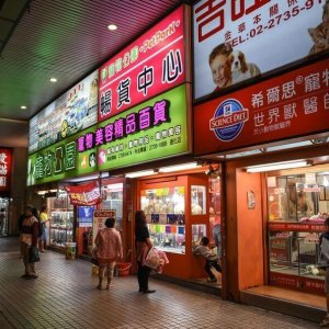 Taiwan Economy Remains Robust