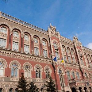 Ukraine Forex Reserves at 3-Year High