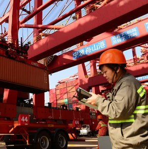 Xi Commends China's Expanding Private Sector