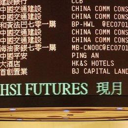 Asia Shares at Historic Highs, Dollar Dips