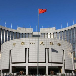 China Cuts Reserve Requirement, Boosts Lending to Small Firms