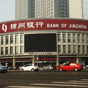 The Bank of Jinzhou, like many others across China, which was loaded with risky debt, raised over $5 billion  through risk-laden wealth management products.