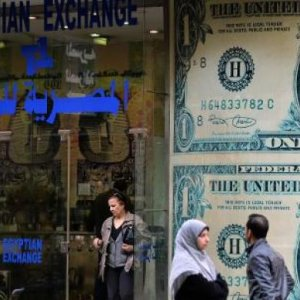 Egypt Recovering From Slow Growth