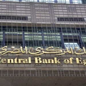 Egypt Rate Increase No Answer to 30% Inflation