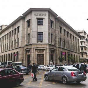 Egypt Foreign Reserves Rise