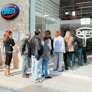 The problem is especially severe in Greece with 45.2%  youth unemployed.