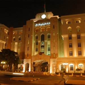 Oman Economy to See Higher GDP in 2018