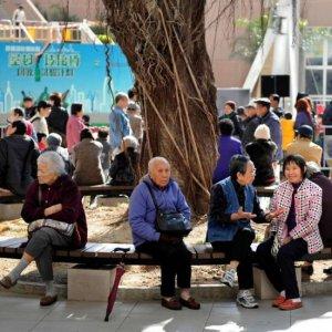 HK Annuity Scheme for Elderly