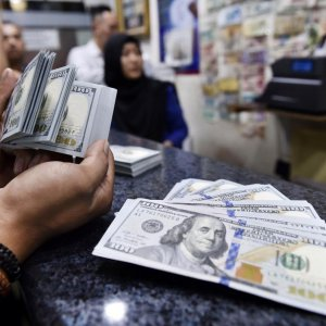 Bank Indonesia targets the current account deficit between 2% and 2.5% of GDP for this year.