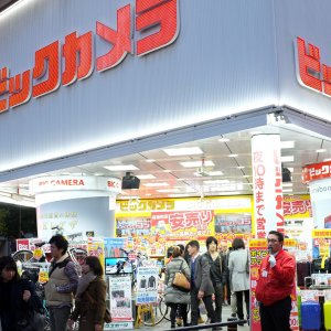 Many retailers see lower prices as essential to appealing to Japan's thrifty consumers.