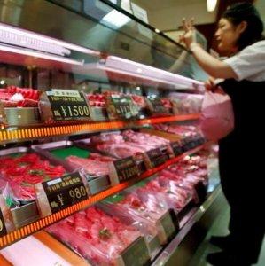 Japan's Inflation Data Pressures BoJ