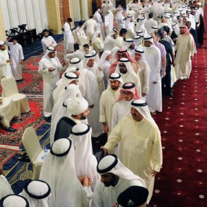 Kuwait Seeking Foreign Investment to Diversify Economy