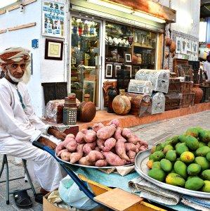 Moody's Cuts Oman's Rating
