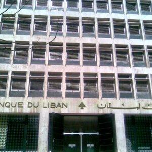 New Tariffs May Hurt Profits of Lebanese Banks