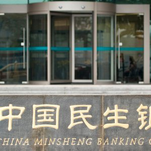 The banks were fined between 260,000 yuan and one million yuan.