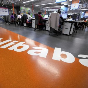 Alibaba launched a credit rating website in China called Cheng Xin that allows users to search for the name of a firm and  gain access to the credit score of any company in the database.