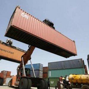 Pak Trade Deficit Rises to $32b