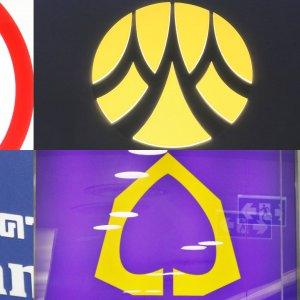 Profits of Thai Banks Fall