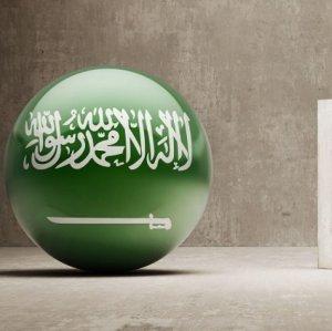 Saudi Wealth Fund Raising Billions in Debt