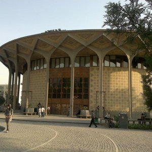 The outdoor area of Tehran City Theater is one of the three venues hosting the plays planned for Theater Week