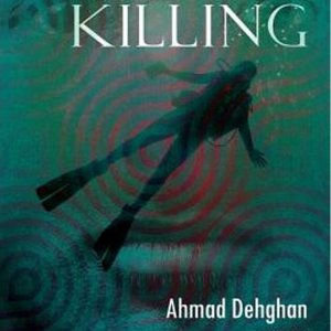 UK University to Introduce Dehqan's 'A Vital Killing'