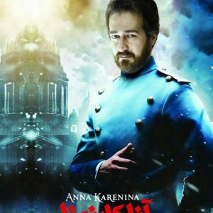 Anna Karenina to Be Staged