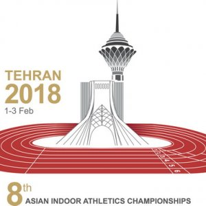 Tehran Will Host Asian Athletics Championships