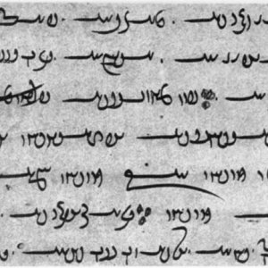 Workshop on Avestan Script