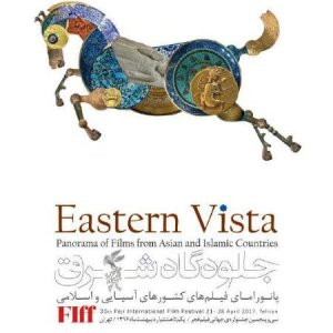 12 Nations in FIFF Eastern Vista