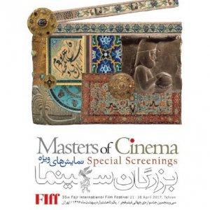 Special Fajr Screenings of Masters of Cinema