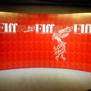Charsou Cineplex in downtown Tehran is hosting the FIFF April 21-28.