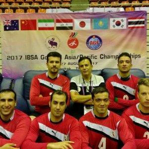Iran goalball team at 2017 Goalball Asia/Pacific Championships in Bangkok.