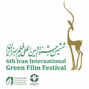 Green Film Festival Receives 800 Works