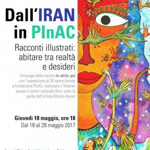 Iranian Artworks at Italian Gallery