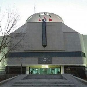 Khorasan Grand Museum in Mashhad