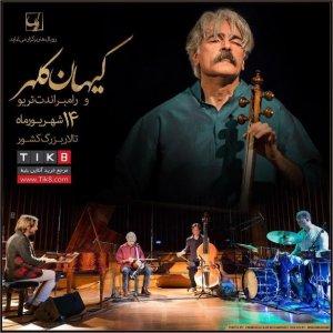 Kalhor, Dutch Jazz Band Will Improvise