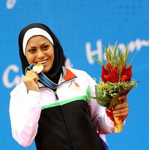 Khadijeh Azadpour at the 2010 Guangzhou Asian Championships