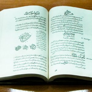 A Persian edition of the 'Cannon of Medicine' at Avicenna's mausoleum in Hamedan
