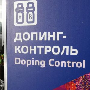 The latest bans bring the total number of Russian athletes suspended from the Games for life to 19 this month.