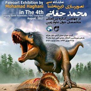 Paleo-Art Exhibit
