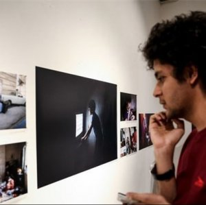 The photo exhibit of the 7th Sheed Award