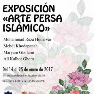Islamic-Persian Art in Spain