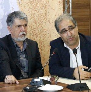 Seyed Abbas Salehi (L) and Amir Masoud Shahramnia